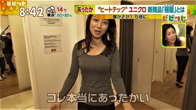 上路雪江~TBSビビットでの新国立競技場レポートで白シャツが汗で透け乳首ポチがモロ!0009shikogin