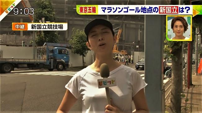 上路雪江~TBSビビットでの新国立競技場レポートで白シャツが汗で透け乳首ポチがモロ!0006shikogin