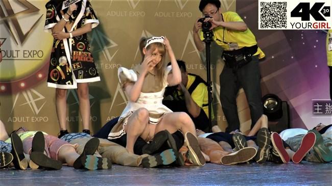 ジェマ[Gemma]~台湾アダルトエキスポにて食い込みパンティー丸見えのエア騎乗位に超興奮!0013shikogin