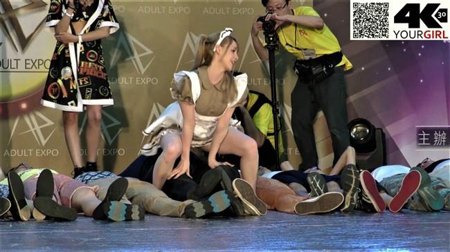 ジェマ[Gemma]~台湾アダルトエキスポにて食い込みパンティー丸見えのエア騎乗位に超興奮!0017shikogin