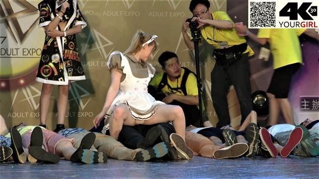 ジェマ[Gemma]~台湾アダルトエキスポにて食い込みパンティー丸見えのエア騎乗位に超興奮!0019shikogin