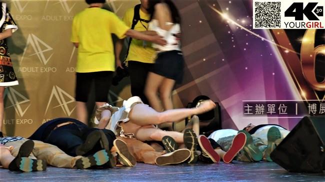 ジェマ[Gemma]~台湾アダルトエキスポにて食い込みパンティー丸見えのエア騎乗位に超興奮!0021shikogin