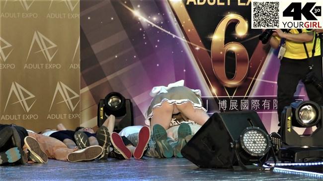 ジェマ[Gemma]~台湾アダルトエキスポにて食い込みパンティー丸見えのエア騎乗位に超興奮!0005shikogin