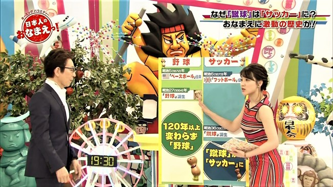 赤木野々花~日本人のおなまえっ!でワキからブラがチラチラ見えるセクシーなノースリーブ姿!0002shikogin