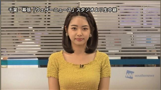 角田奈緒子~ウェザーニューズの可愛い巨乳キャスター発見!人気爆発しそうだぞ~!0002shikogin
