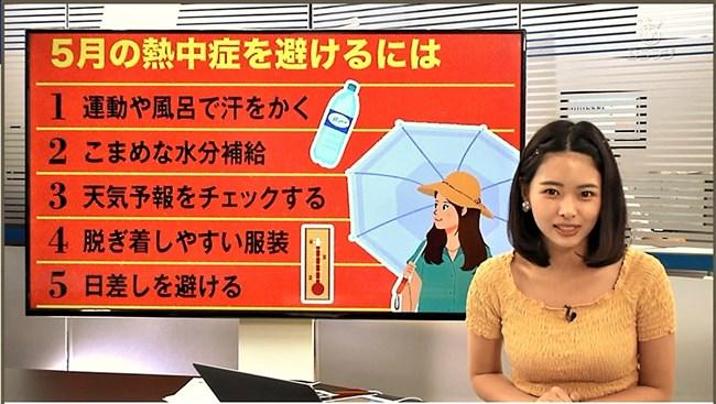 角田奈緒子~ウェザーニューズの可愛い巨乳キャスター発見!人気爆発しそうだぞ~!0008shikogin