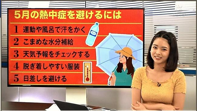 角田奈緒子~ウェザーニューズの可愛い巨乳キャスター発見!人気爆発しそうだぞ~!0009shikogin