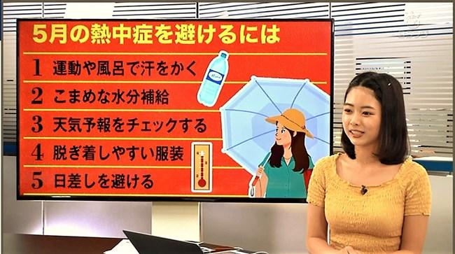 角田奈緒子~ウェザーニューズの可愛い巨乳キャスター発見!人気爆発しそうだぞ~!0010shikogin