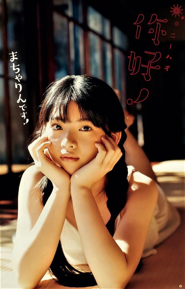 馬嘉伶[AKB48]~ヤングジャンプ最新水着グラビア可愛くてエロボディー過ぎ!マジ眩しい!0002shikogin
