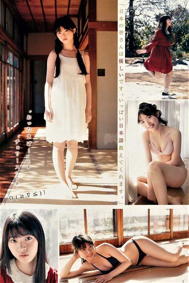 馬嘉伶[AKB48]~ヤングジャンプ最新水着グラビア可愛くてエロボディー過ぎ!マジ眩しい!0005shikogin