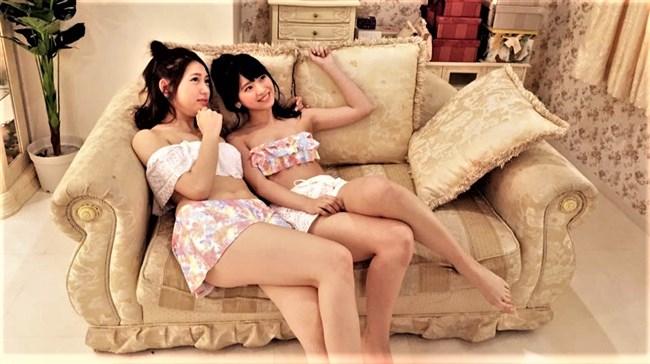 馬嘉伶[AKB48]~ヤングジャンプ最新水着グラビア可愛くてエロボディー過ぎ!マジ眩しい!0009shikogin