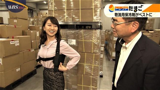 片渕茜~WBSでまたしても巨乳強調!保冷剤入りベストのベルトでオッパイ囲われた!?0004shikogin