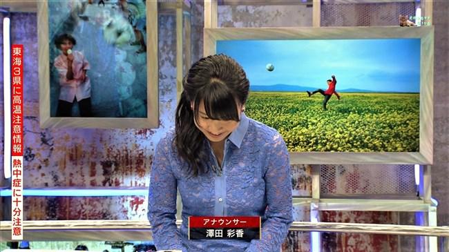 澤田彩香~WCウイークリーハイライトでの少し透けた服の胸の盛り上がりが凄い!0004shikogin