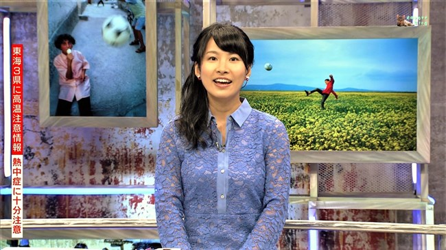 澤田彩香~WCウイークリーハイライトでの少し透けた服の胸の盛り上がりが凄い!0005shikogin