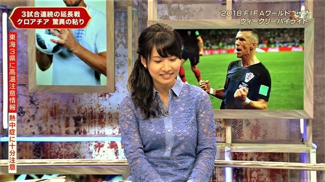 澤田彩香~WCウイークリーハイライトでの少し透けた服の胸の盛り上がりが凄い!0010shikogin