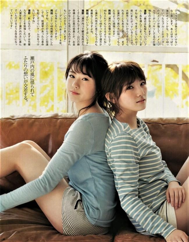 瀧野由美子[STU48]~週プレのグラビアはプリ尻のショーパン姿もあって最高にエロ可愛い!0009shikogin