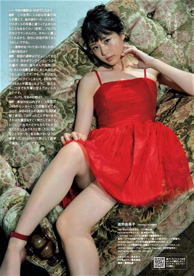 瀧野由美子[STU48]~週プレのグラビアはプリ尻のショーパン姿もあって最高にエロ可愛い!0005shikogin