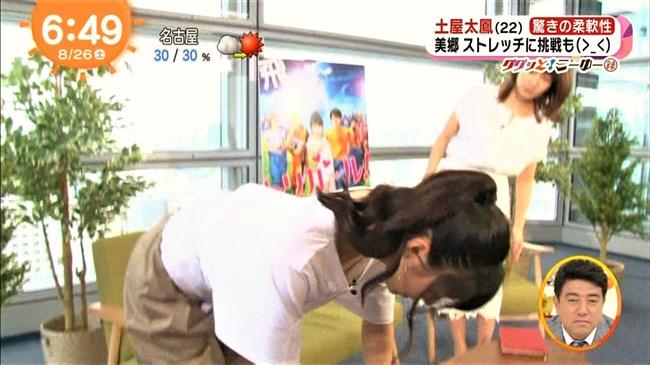 土屋太鳳~日本ダービーでのパン線が浮き出たピッタピタのドレス姿がエロ過ぎて興奮!0003shikogin