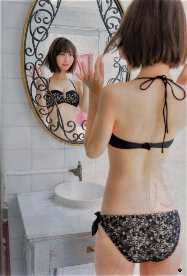 柏木由紀[AKB48}~ゆきりんのFLASHグラビアはオール下着姿!エロ美しさが極まってます!0009shikogin