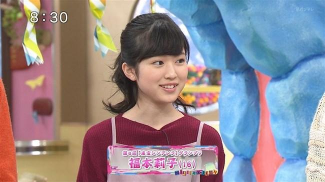 福本莉子~週プレのグラビアがエロ可愛くてドキ!胸の膨らみが大きくエロボディー!0011shikogin