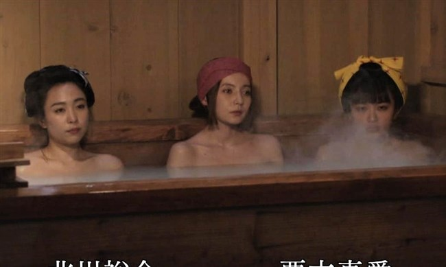 ベッキー~くノ一忍法帖での入浴シーンがセクシー!苦労したような顔してるけど大丈夫?0002shikogin