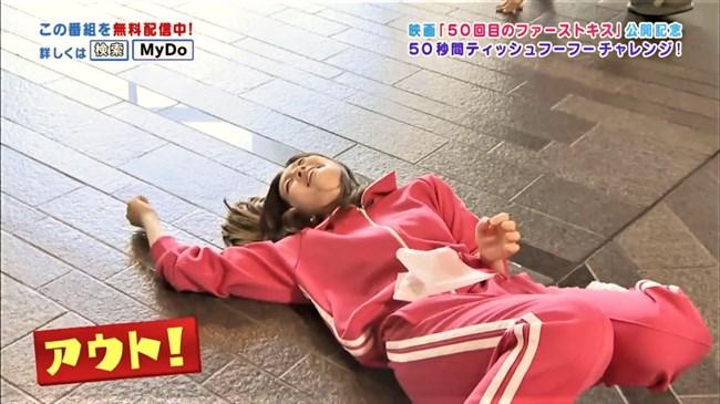 黒木千晶~読売テレビ女子アナ陣が入り乱れて真っ赤なジャージでヒップライン丸出しに!0008shikogin