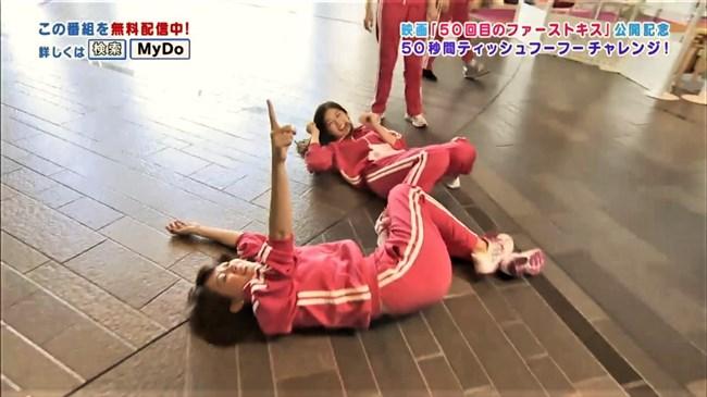 黒木千晶~読売テレビ女子アナ陣が入り乱れて真っ赤なジャージでヒップライン丸出しに!0009shikogin
