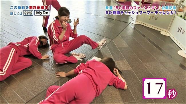 黒木千晶~読売テレビ女子アナ陣が入り乱れて真っ赤なジャージでヒップライン丸出しに!0011shikogin