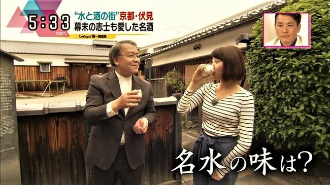 黒木千晶~読売テレビ女子アナ陣が入り乱れて真っ赤なジャージでヒップライン丸出しに!0003shikogin