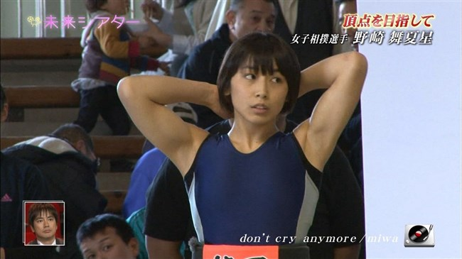 本気でスポーツする女子をいかがわしい目で見る男の視線がこちらwwww0010shikogin