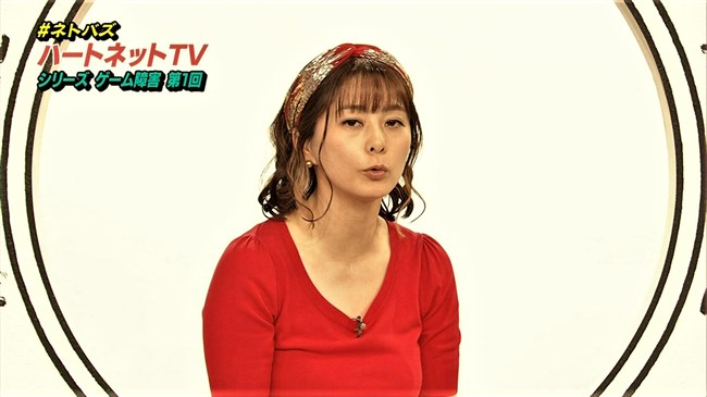 杉浦友紀~NET BUZZでの赤いニット服の胸の膨らみは巨乳健在をアピールしているよう!0011shikogin