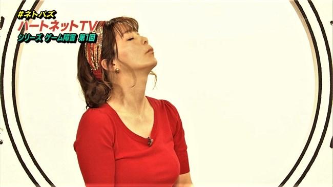 杉浦友紀~NET BUZZでの赤いニット服の胸の膨らみは巨乳健在をアピールしているよう!0012shikogin