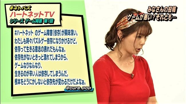 杉浦友紀~NET BUZZでの赤いニット服の胸の膨らみは巨乳健在をアピールしているよう!0013shikogin