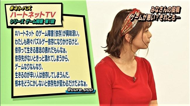 杉浦友紀~NET BUZZでの赤いニット服の胸の膨らみは巨乳健在をアピールしているよう!0003shikogin