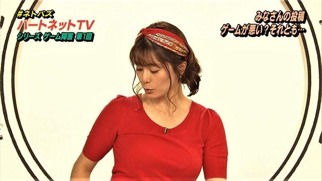 杉浦友紀~NET BUZZでの赤いニット服の胸の膨らみは巨乳健在をアピールしているよう!0004shikogin