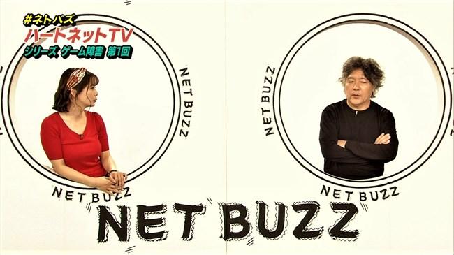 杉浦友紀~NET BUZZでの赤いニット服の胸の膨らみは巨乳健在をアピールしているよう!0006shikogin
