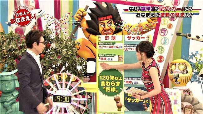 赤木野々花~日本人のおなまえっ!でのノースリーブ服でワキからブラ紐が丸見え放送事故!0002shikogin