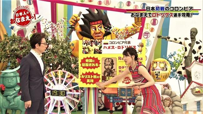 赤木野々花~日本人のおなまえっ!でのノースリーブ服でワキからブラ紐が丸見え放送事故!0005shikogin