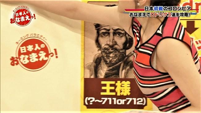 赤木野々花~日本人のおなまえっ!でのノースリーブ服でワキからブラ紐が丸見え放送事故!0007shikogin