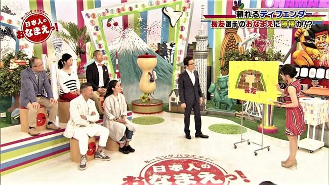 赤木野々花~日本人のおなまえっ!でのノースリーブ服でワキからブラ紐が丸見え放送事故!0008shikogin