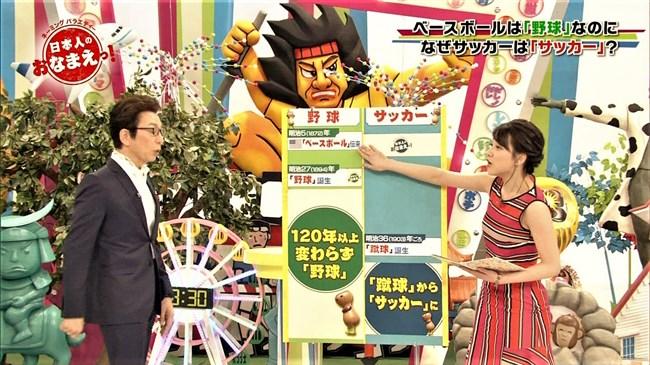 赤木野々花~日本人のおなまえっ!でのノースリーブ服でワキからブラ紐が丸見え放送事故!0009shikogin