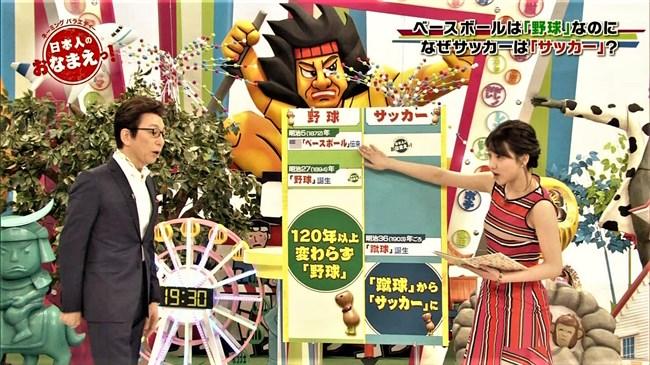赤木野々花~日本人のおなまえっ!でのノースリーブ服でワキからブラ紐が丸見え放送事故!0010shikogin