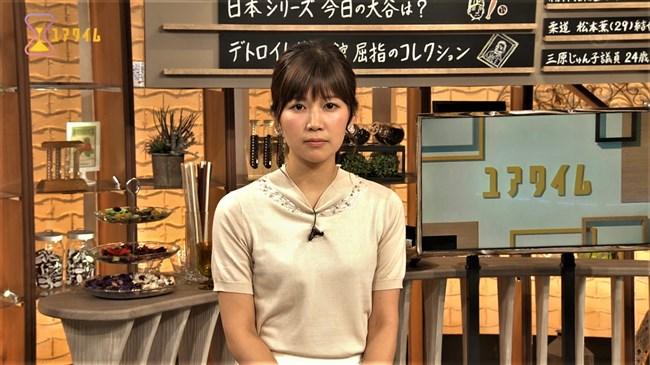 竹内友佳~フジテレビ美人アナが30代一般男性と結婚!このエロボディーを毎日抱ける!0002shikogin