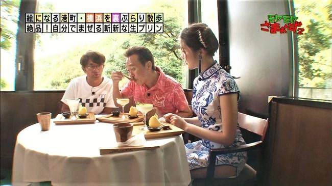 福田典子~モヤモヤさまぁ~ず2で太もも付け根まで見える超エロいチャイナドレス姿を披露!0010shikogin
