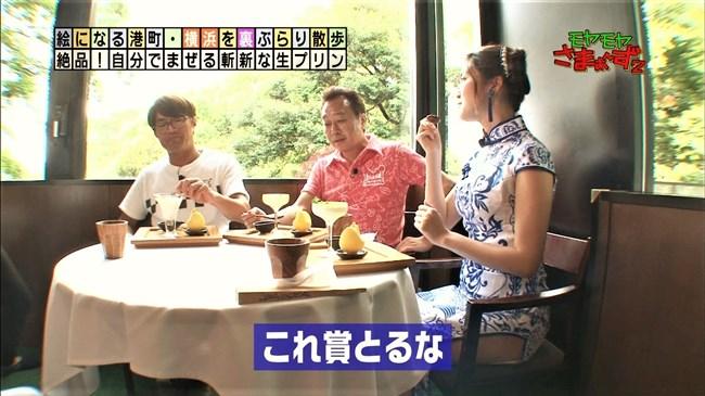 福田典子~モヤモヤさまぁ~ず2で太もも付け根まで見える超エロいチャイナドレス姿を披露!0011shikogin