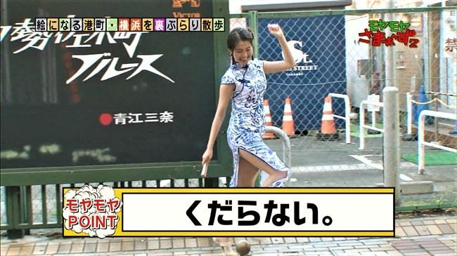 福田典子~モヤモヤさまぁ~ず2で太もも付け根まで見える超エロいチャイナドレス姿を披露!0013shikogin