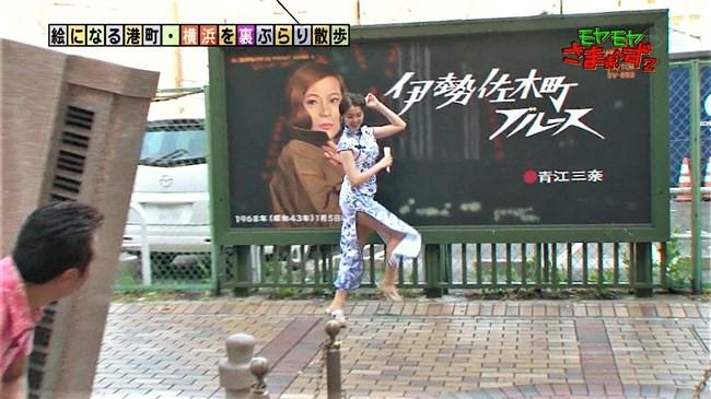 福田典子~モヤモヤさまぁ~ず2で太もも付け根まで見える超エロいチャイナドレス姿を披露!0003shikogin