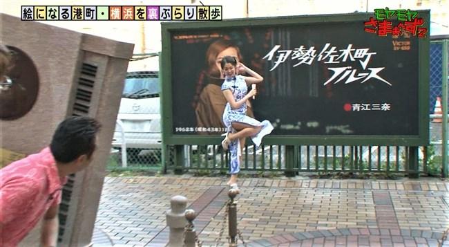 福田典子~モヤモヤさまぁ~ず2で太もも付け根まで見える超エロいチャイナドレス姿を披露!0004shikogin