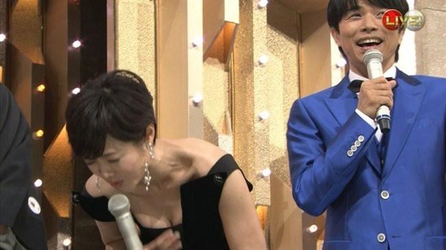 有働由美子~日テレNEWS ZEROの新キャスターに!過去のセクシー画像と共に今後を検証!0007shikogin