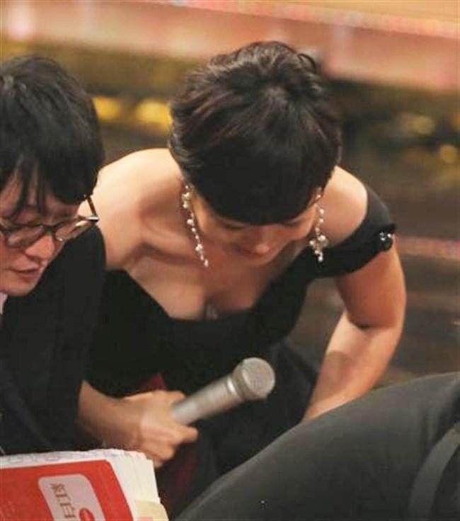 有働由美子~日テレNEWS ZEROの新キャスターに!過去のセクシー画像と共に今後を検証!0008shikogin